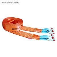 """Динамический строп, рывковый, 14 т, 9 м, серия PRO """"Secura"""" + шаклы 4.75 т, 2 шт"""
