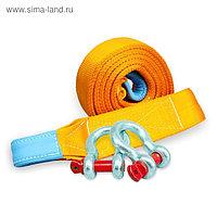 """Динамический строп, рывковый, 50 т, 9 м, серия """"Стандарт"""" + шаклы 6.5 т, 2 шт"""