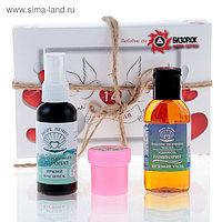 Подарочный набор на 14 февраля «Нежное мгновение»: масло водорастворимое, гиалуроновый гидролат, масло ши