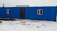 Модульное здание на базе 40ф контейнера .