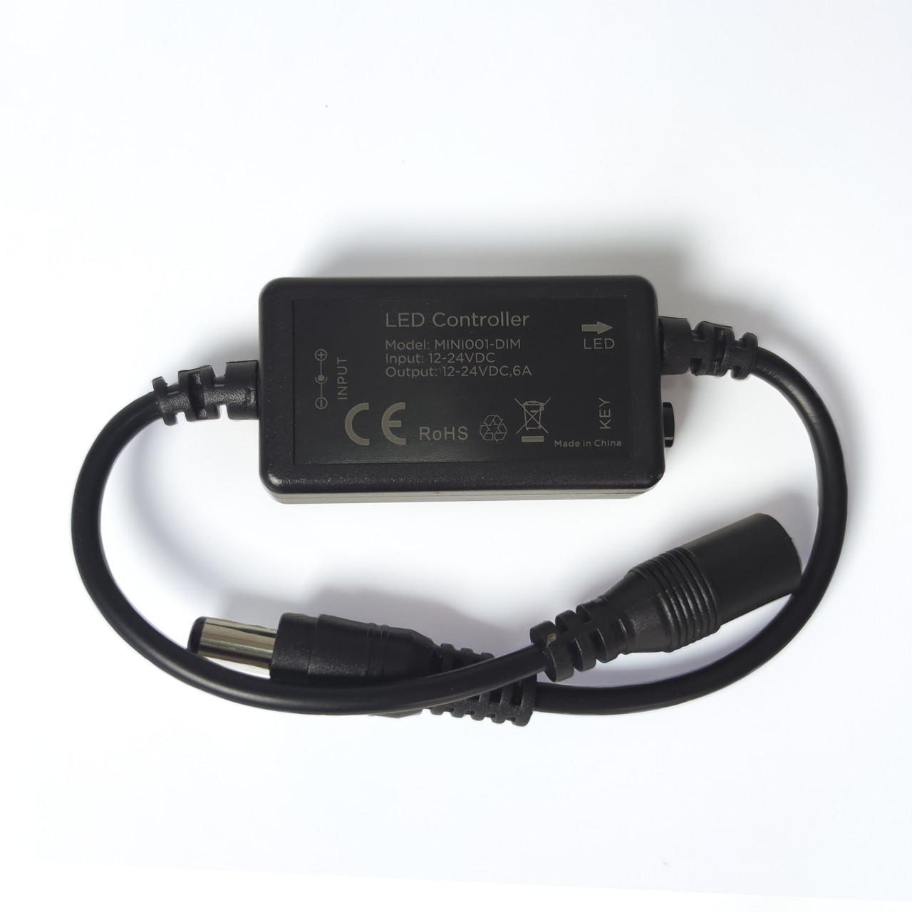 Контроллер для светодиодных модулей MINI001-DIM