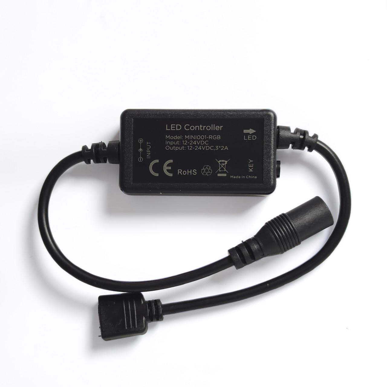 Контроллер для светодиодных модулей MINI001-RGB