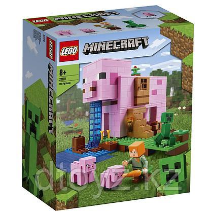 Lego Minecraft Дом-свинья 21170