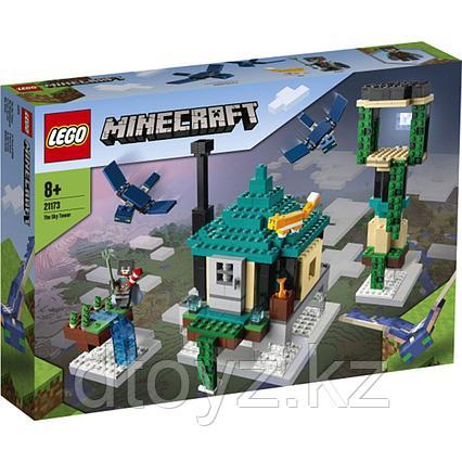 Lego Minecraft Небесная башня 21173