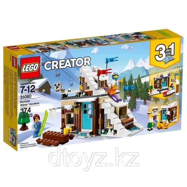 Lego Creator  Зимние каникулы (модульная сборка) 31080