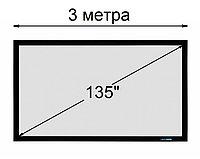 Экран натяжной на раме PROscreen FCF9135