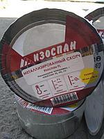 Изоспан FL, 50 мм, 40 п.м Металлизированная соединительная лента, фото 1