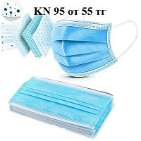 Кн 95 маска респиратор , перчатки, антисептик 5 л