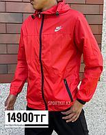 Ветровка Nike красные 1905