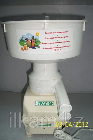 Сепаратор электрический «Урал», электросепаратор, сливкоотделитель, фото 2