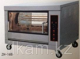 Гриль газовый промышленный на 12 кур ZH-168