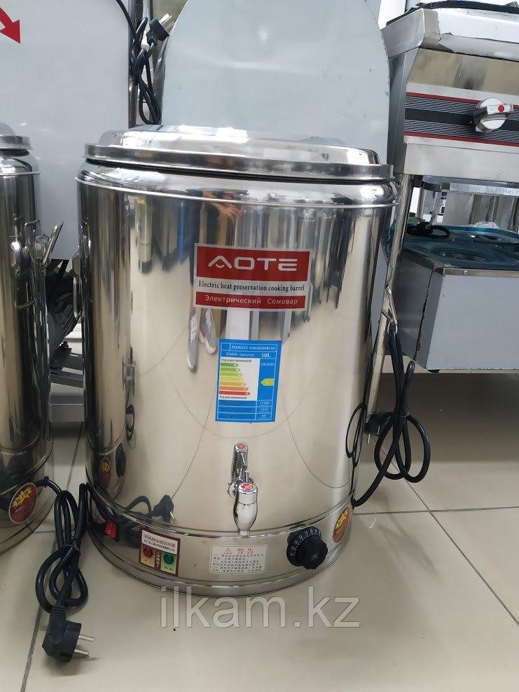 Электрокипятильник ( чаераздатчик) 60 л