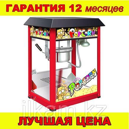 Попкорн аппарат, фото 2