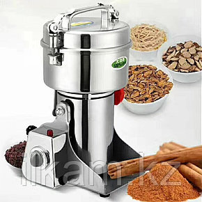 Профессиональная кофемолка 100 грамм, фото 2