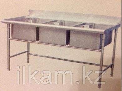 Ванна моечная промышленная 3-секционная
