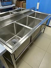 Ванна моечная промышленная 3-секционная Глубокая, фото 3