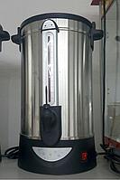 Электро кипятильник ( чаераздатчик) 30 литров