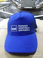 Печать на кепках / Вышивка на бейсболках