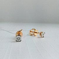 Серьги-пусеты золотые с бриллиантами