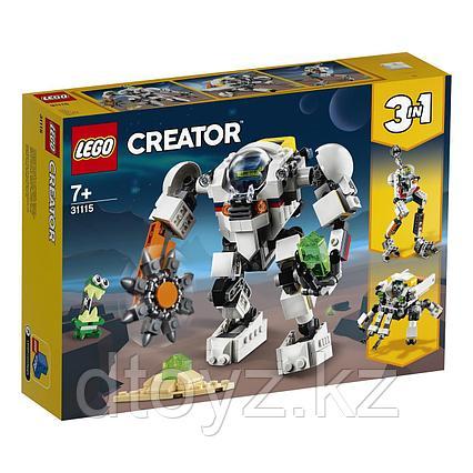 Lego Creator Космический робот для горных работ 31115