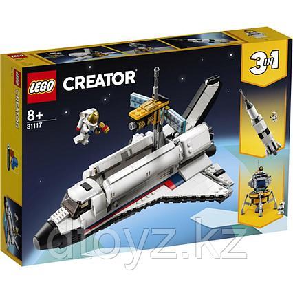 Lego Creator Приключения на космическом шаттле 31117