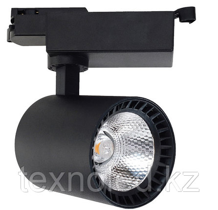 Трековый светильник  18 ватт 4200К, фото 2