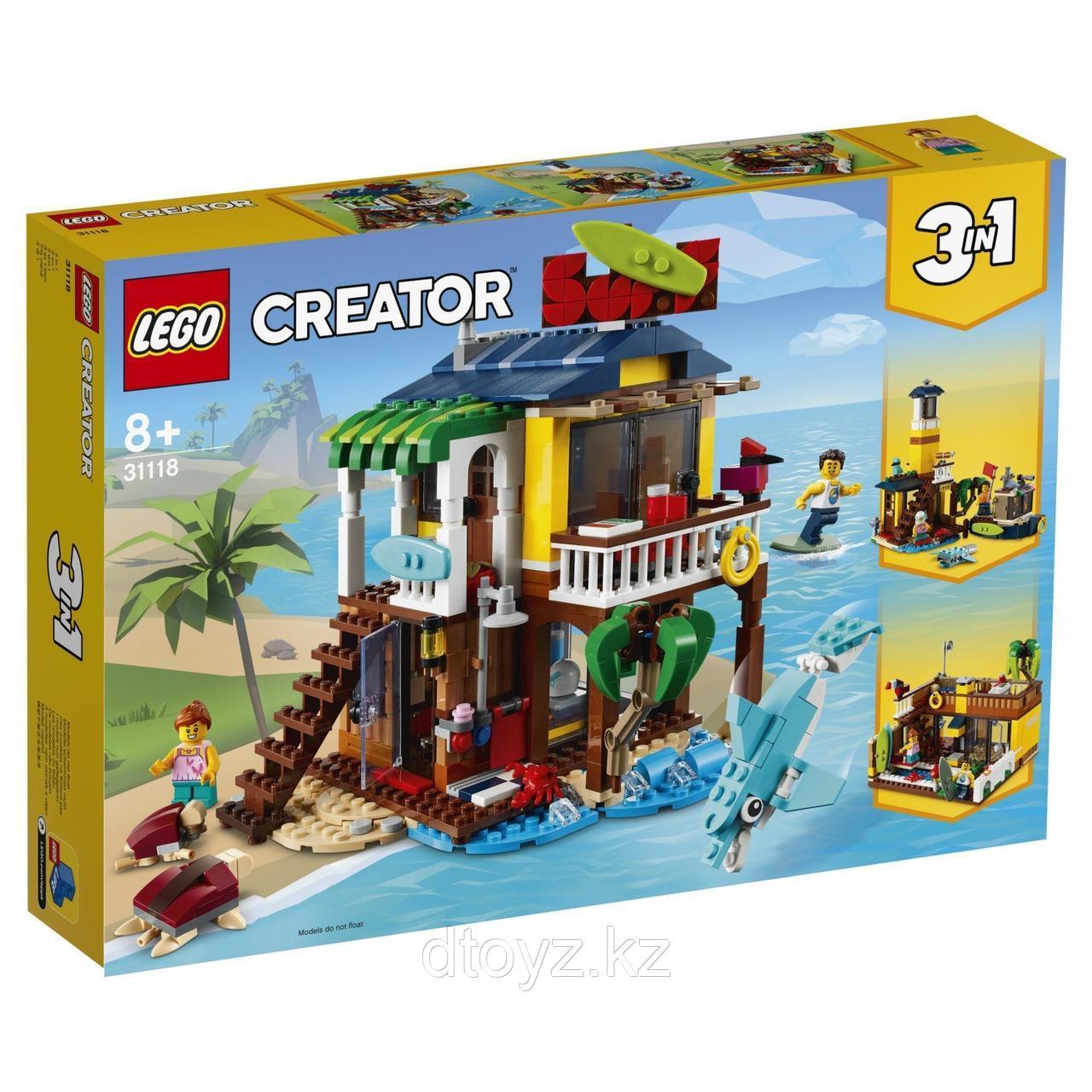 Lego Creator Пляжный домик сёрферов 31118