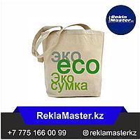 Нанесение надписи, логотипов на эко сумку