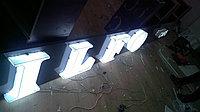 Световые буквы из белого акрила