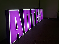 Объемные световые буквы для Аптеки