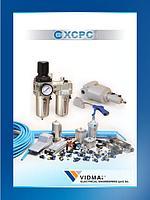ПНЕВМАТИКА (XCPC)