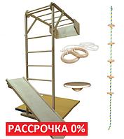Деревянный игровой комплекс Kidwood Жираф Игра Россия