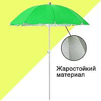 Зонт-тент складной пляжный торговый солнцезащитный круглый диаметр 230 см зеленый