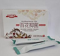 Антибактериальный гель травяной состав  (5 шприцов)