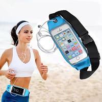 Универсальный спортивный чехол для телефона поясная сумка голубая