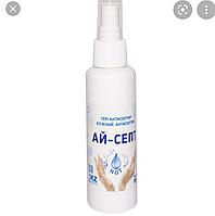 АЙ-СЕПТ 100мл - Дезинфицирующе-антисептическое средство