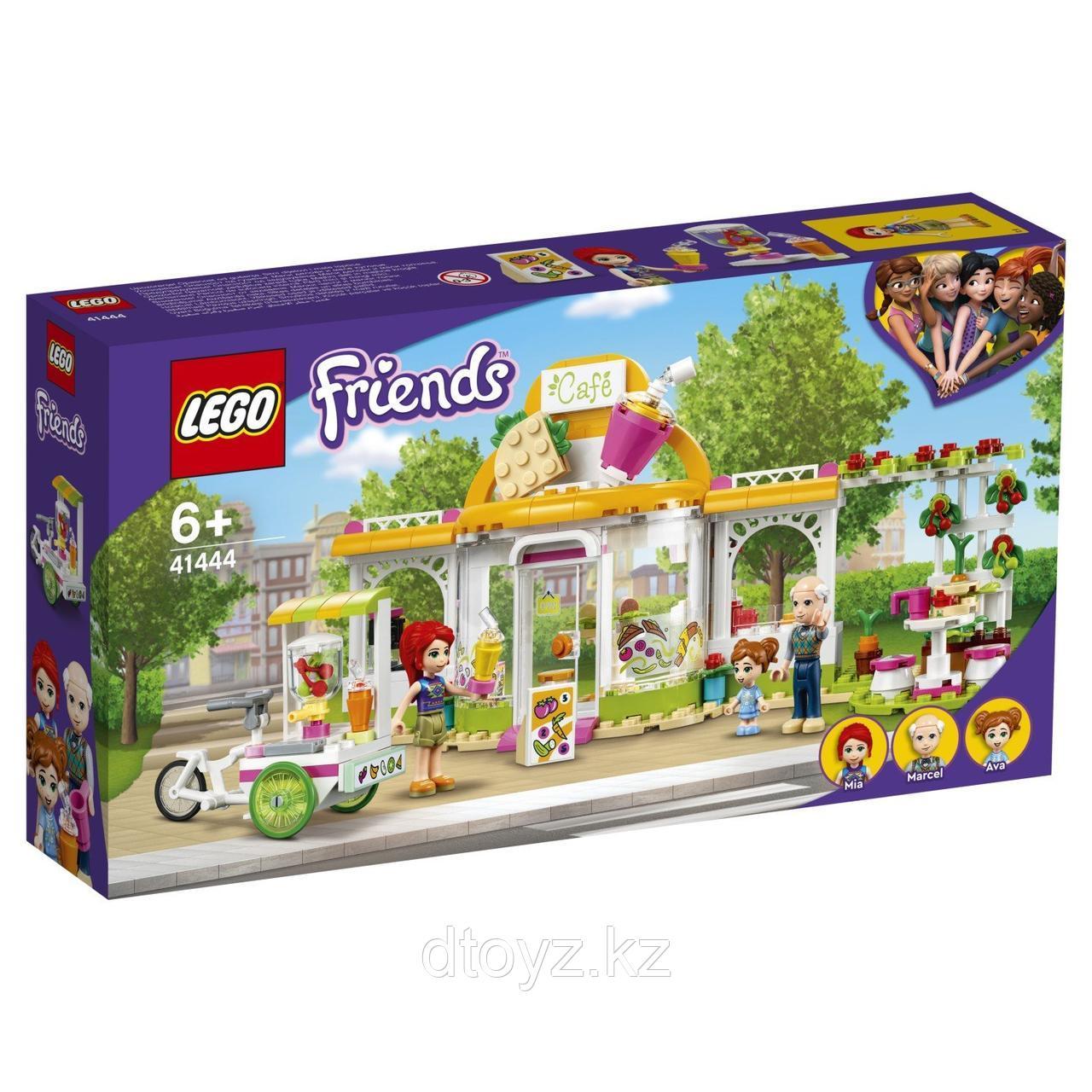 Lego Friends Органическое кафе Хартлейк-Сити 41444