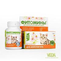 Фитомины с фитокомплексом для иммунитета для кошек №100