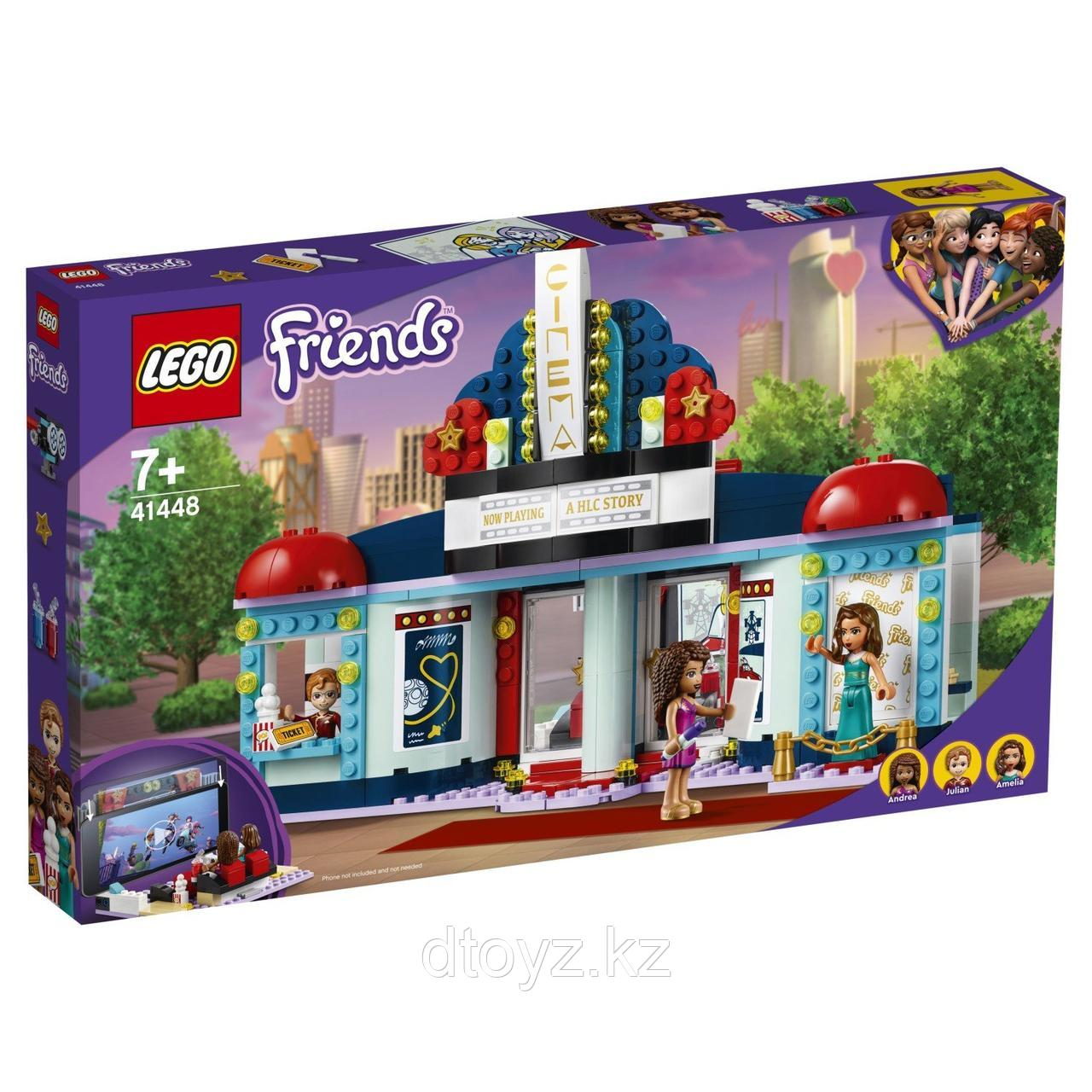 Lego Friends Кинотеатр Хартлейк-Сити 41448