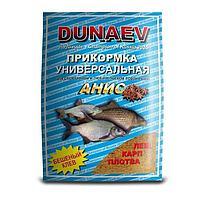 Прикормка DUNAEV КЛАССИКА 0,9кг Анис (лещ,карп,плотва)