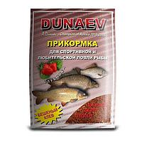 Прикормка DUNAEV КЛАССИКА 0,9кг Карп Клубника