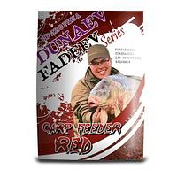 Прикормка DUNAEV-FADEEV 1кг Feeder Carp Red