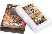 Карты игральные СЛЕДОПЫТ, влагостойкие, пластик, 54 шт. PF-BG-С01