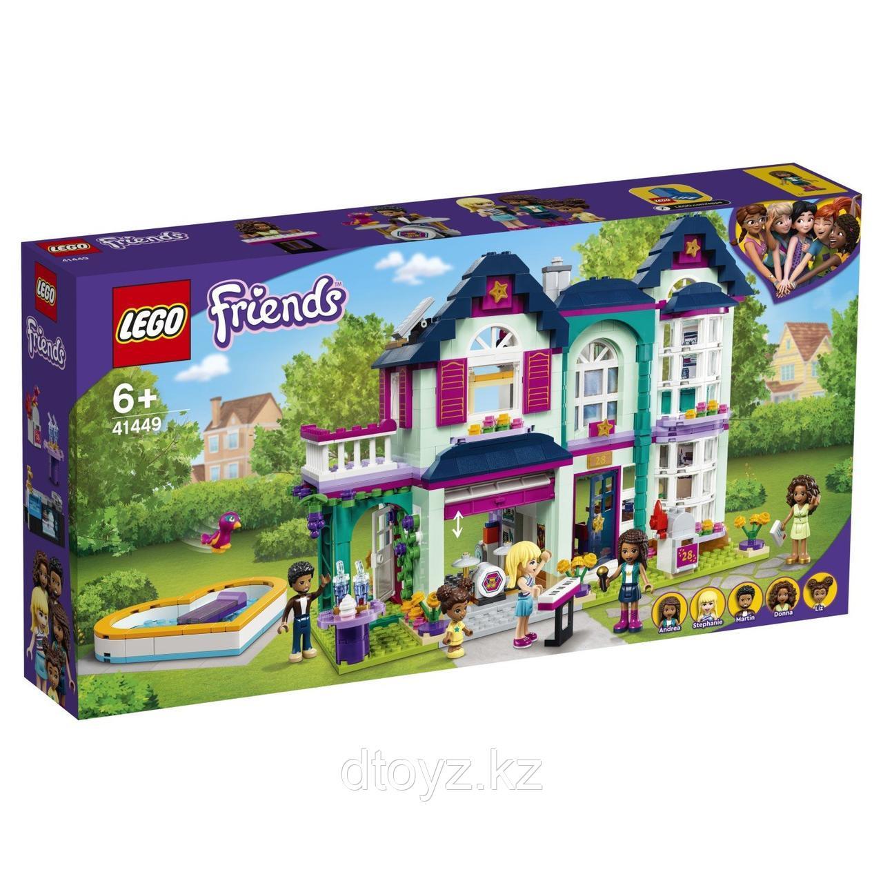 Lego Friends Дом семьи Андреа 41449