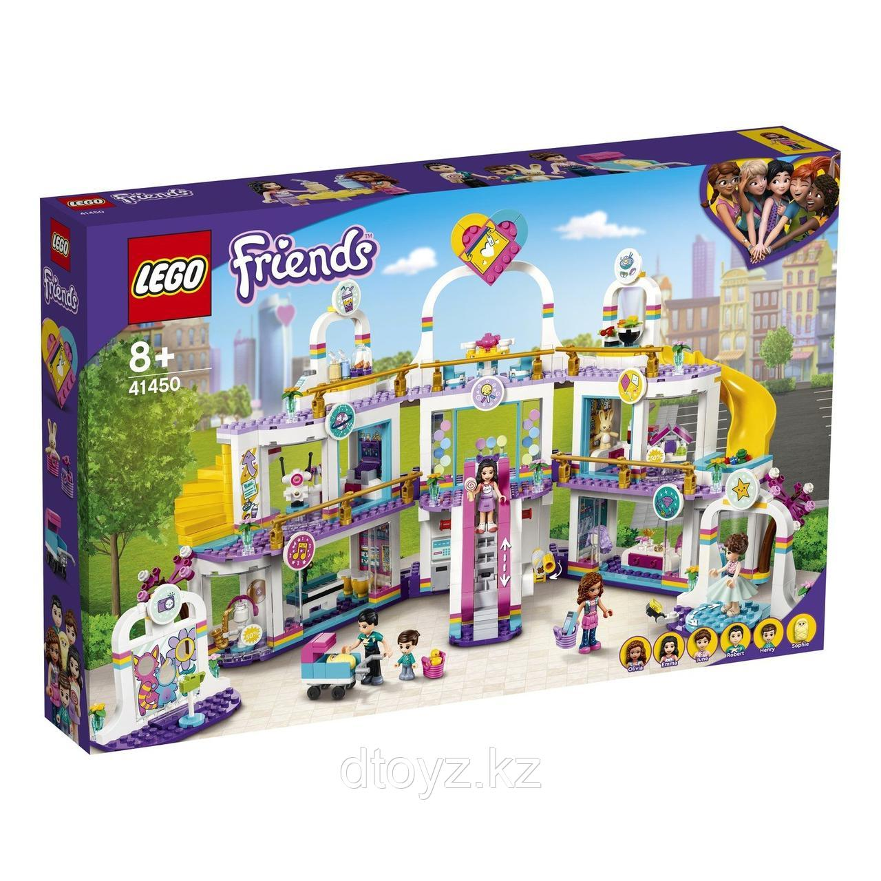 Lego Friends Торговый центр Хартлейк Сити 41450