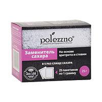 Заменитель сахара Polezzno с экстрактом стевии в саше, 25 г (срок до 07.22)