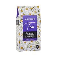 Чай ромашковый Polezzno с лавандой, 30 г (срок до 28.12.21)