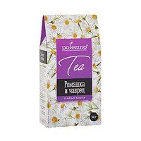 Чай ромашковый Polezzno с чабрецом, 30 г (срок до 27.12.22)