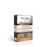 Кампотский белый перец горошек Polezzno, 40 г (срок до 10.06.23)