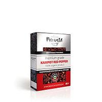 Кампотский красный перец горошек Polezzno, 40 г (срок до 10.06.23)